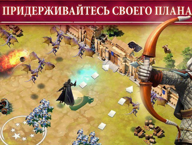 Играй Осада На ПК 11