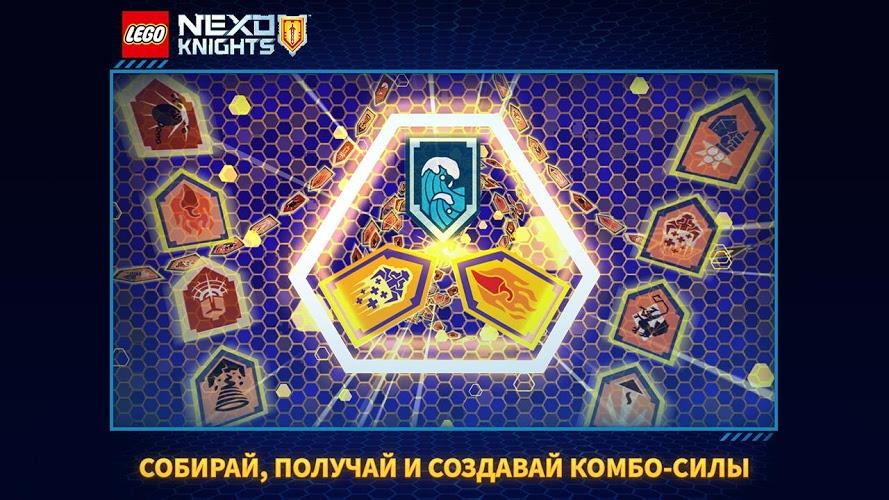 Играй Lego Nexo Knights: Merlok 2.0 На ПК 16