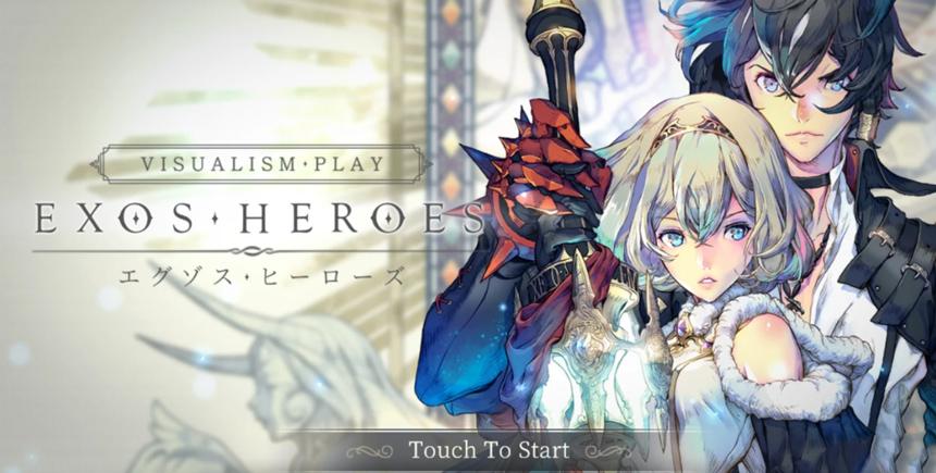 BlueStacksを使ってPC上で『Exos Heroes』を遊ぼう