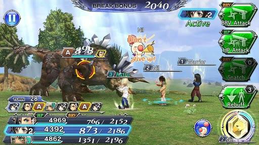 เล่น Dissidia Final Fantasy Opera Omnia on PC 8