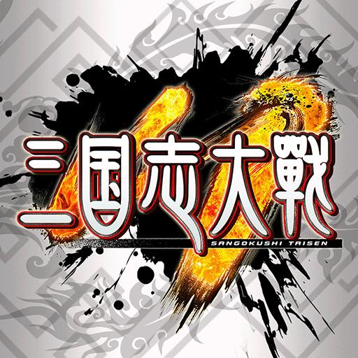 暢玩 三國志大戰M—SEGA正版授權 PC版 1