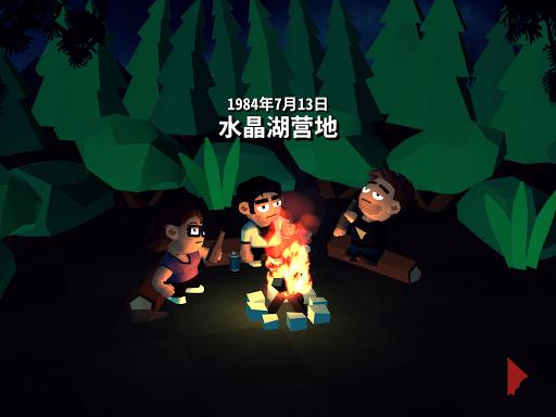 暢玩 Friday the 13th: 殺手遊戲 PC版 19