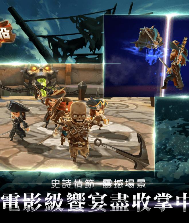 Play 神鬼奇航M on PC 10