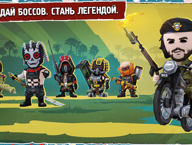 Играй Pocket Troops На ПК 7