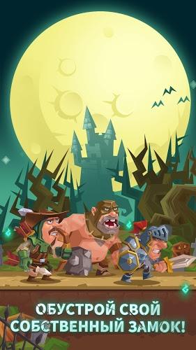 Играй Monster Castle — Визит в Древнюю Грецию На ПК 17