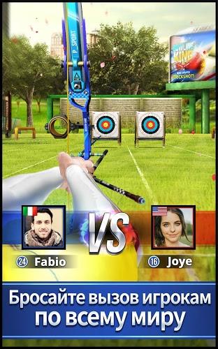 Играй Archery King На ПК 7