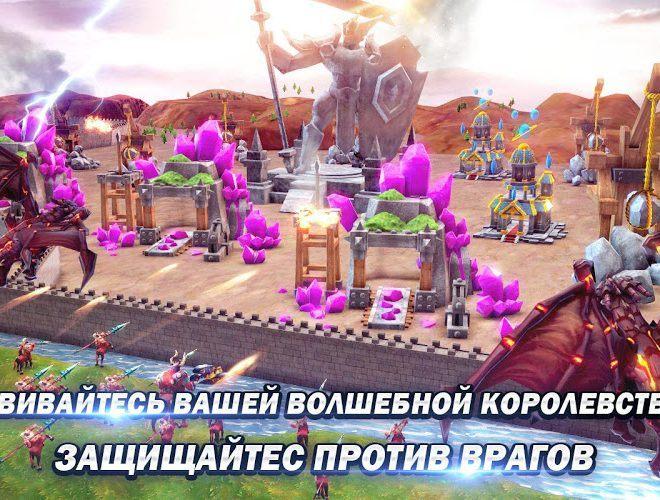 Играй Magic Legion — Age of Heroes На ПК 9