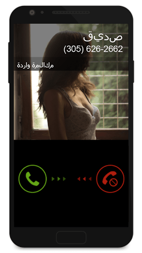 إلعب Fake Call 2 on pc 8