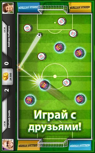 Играй Soccer Stars На ПК 3