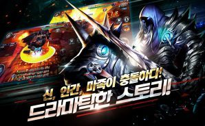 Crasher: the god of battle