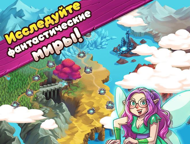 Играй Mine Quest 2 На ПК 15
