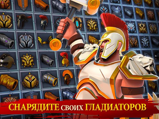Играй Gladiator Heroes — Гладиаторы герои На ПК 11