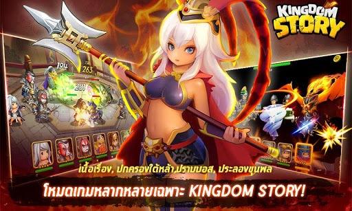 เล่น Kingdom Story: RPG on PC 3