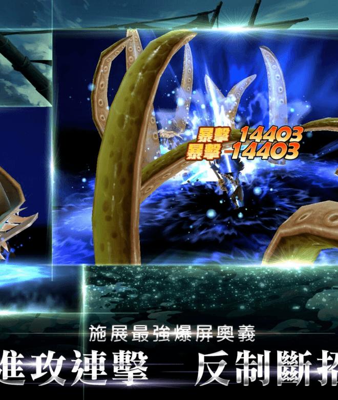 Play 神鬼奇航M on PC 6