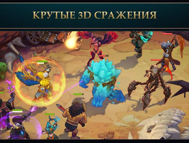 Играй Juggernaut Wars На ПК 10