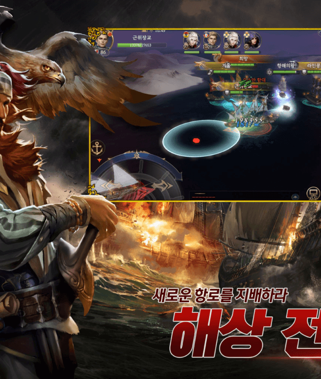 Play The Way of Great Voyage on PC 22