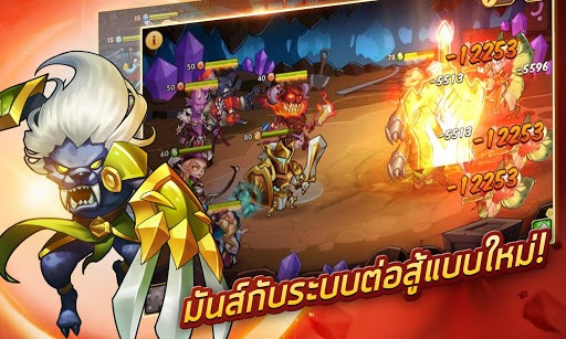 เล่น Idle Heroes on PC 12