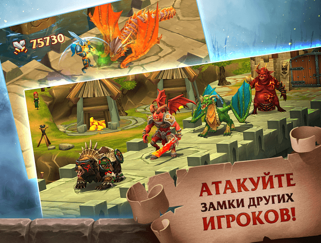 Играй Forge of Glory На ПК 10