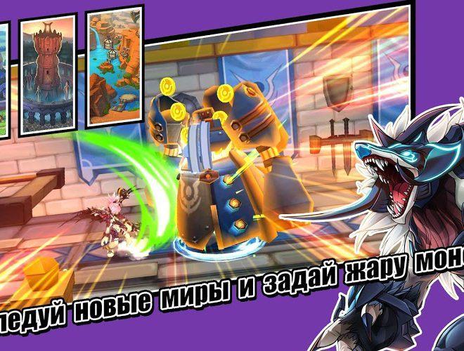 Играй Els: Evolution На ПК 22