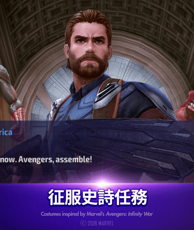 暢玩 漫威:未来之戰 Marvel Future Fight on PC PC版 21