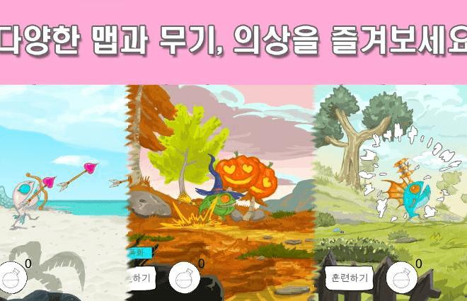 Play 머먼키우기 on PC 7