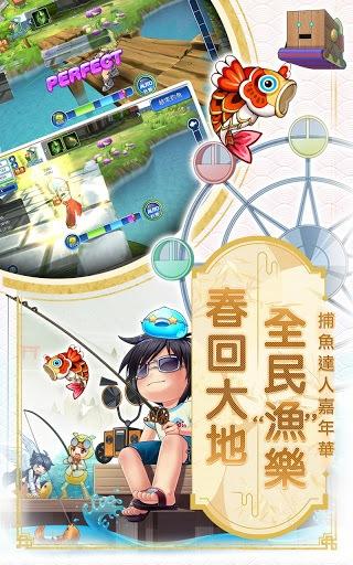 暢玩 Luna M(首部曲): 與啾咪少女一起戀愛派對 PC版 4
