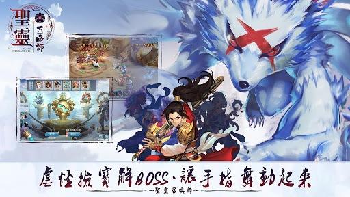 暢玩 聖靈召喚師 PC版 6