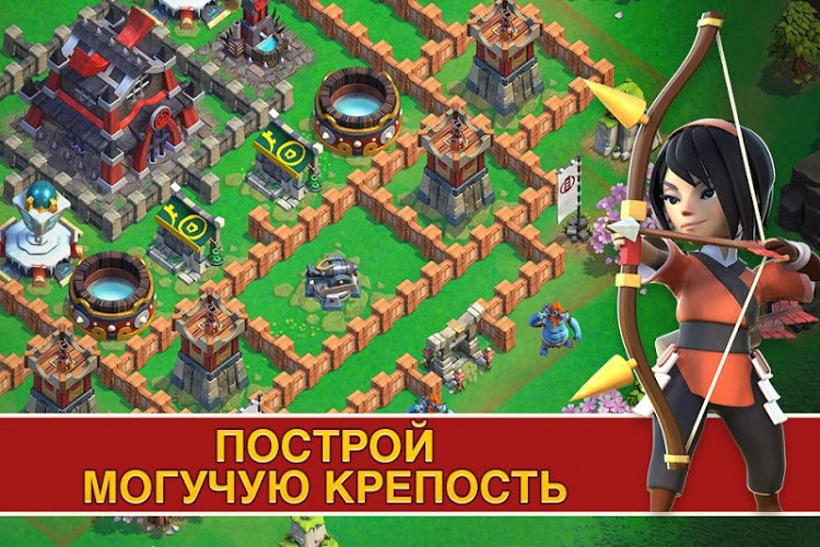 Играй Samurai Siege На ПК 8
