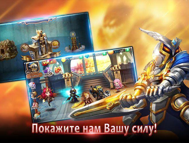 Играй League of Angels На ПК 7
