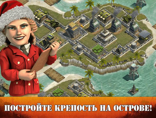 Играй Battle Islands На ПК 2