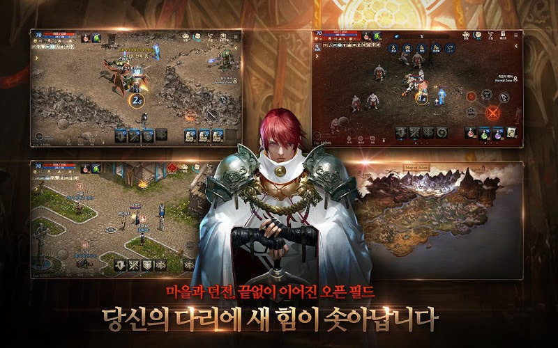 Play Lineage M on PC 5