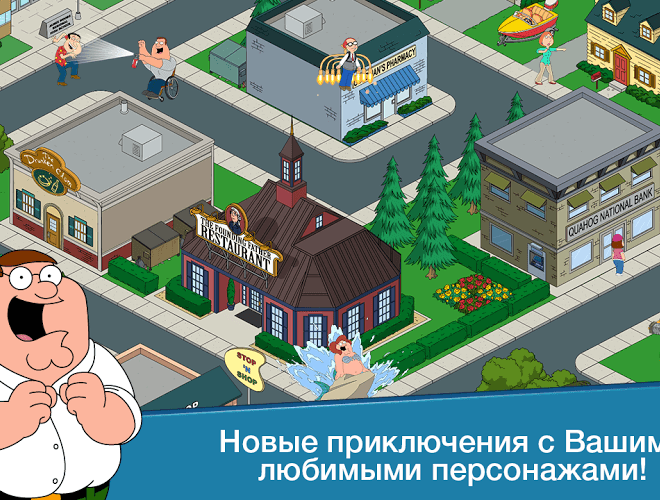Играй Family Guy: The Quest for Stuff На ПК 9