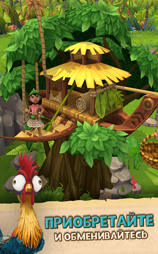 Играй Моана: Райский остров На ПК 3