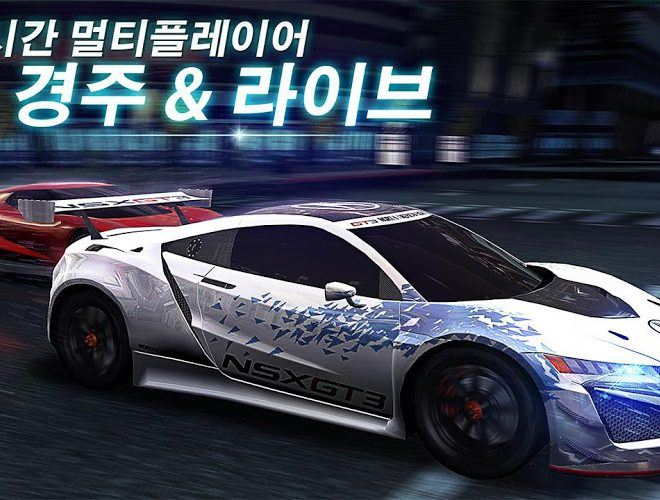 즐겨보세요 Racing Rivals on pc 3