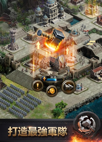 暢玩 Clash of Kings PC版 15