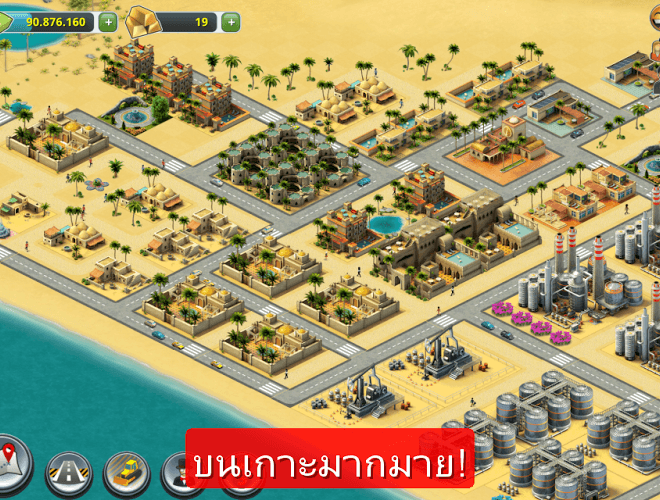 เล่น City Island 3 on PC 6