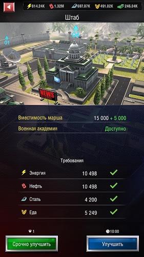 Играй Invasion: Modern Empire На ПК 12
