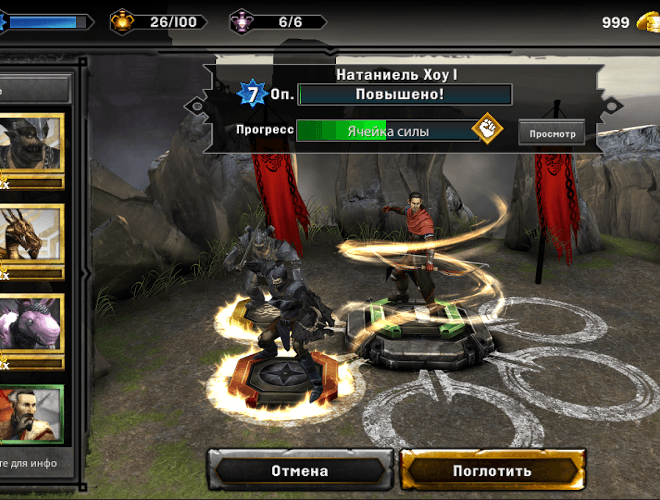 Играй Heroes of Dragon Age На ПК 22