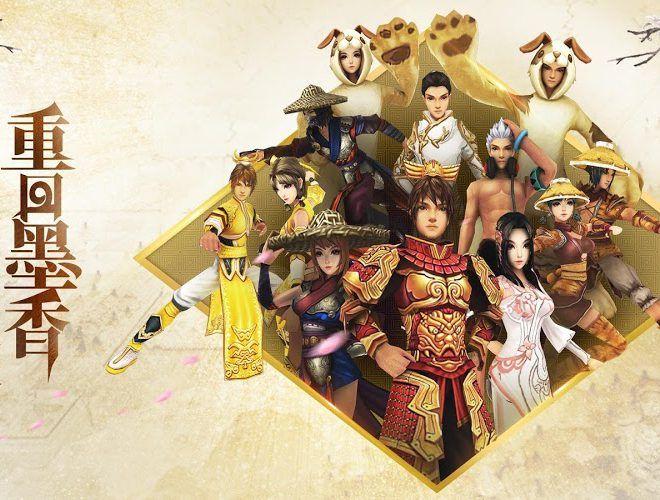 暢玩 墨香 PC版 15