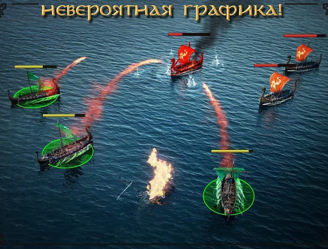 Играй Vikings War of Clans На ПК 16