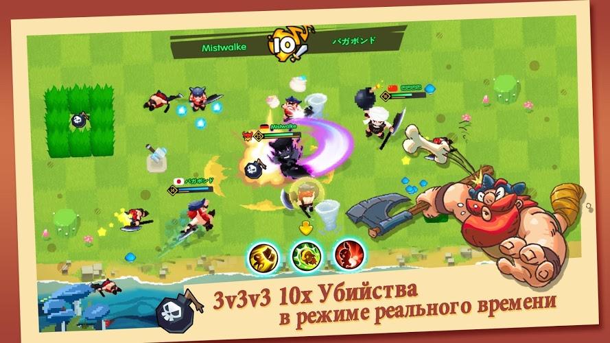 Играй BarbarQ На ПК 5