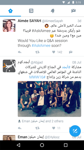 إلعب Twitter Android App on PC 5