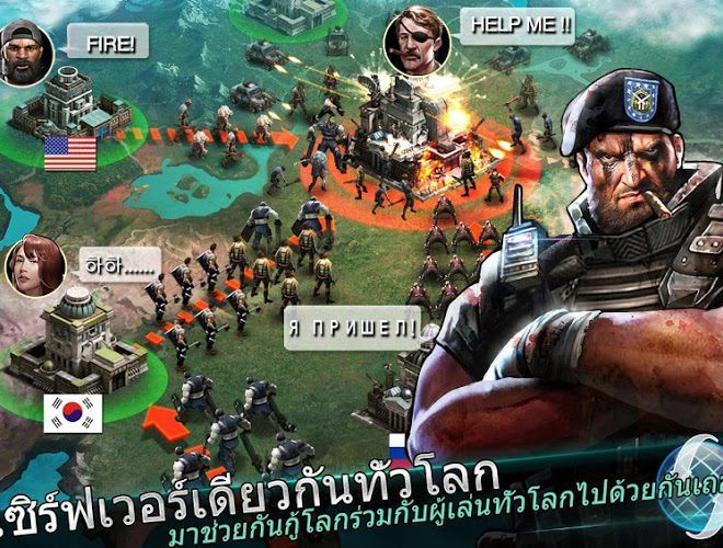 เล่น Last Empire War Z on PC 6