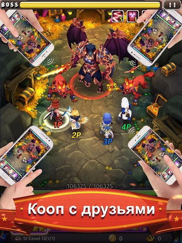 Играй Hyper Heroes На ПК 19