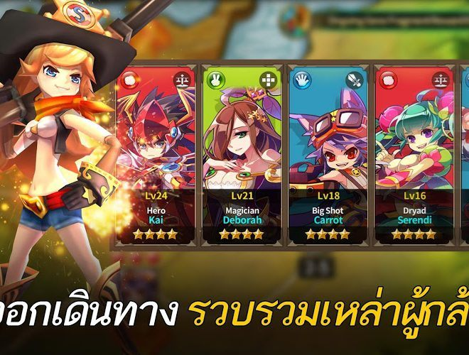 เล่น Fantasy War Tactics on PC 5