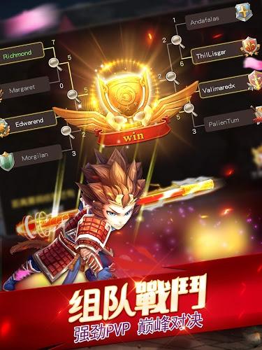 暢玩 天域戰記 PC版 21