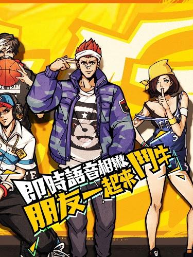 暢玩 Freestyle 街頭籃球-唯一正版 3v3籃球競技經典 PC版 4