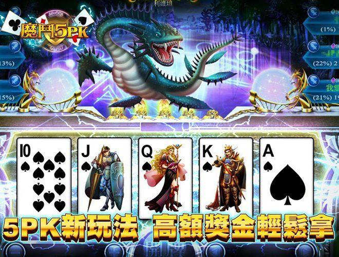 暢玩 宅神爺麻將‧黃金馬 PC版 10