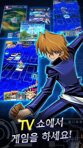 즐겨보세요 Yu-Gi-Oh! Duel Links on PC 18