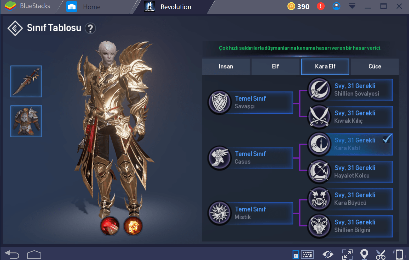 Lineage 2 Abyss Walker Tr